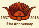 Dixie Dude Ranch Anniversary Graphic